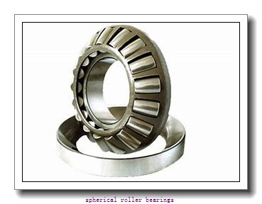 160 mm x 240 mm x 60 mm  NSK TL23032CDKE4 spherical roller bearings