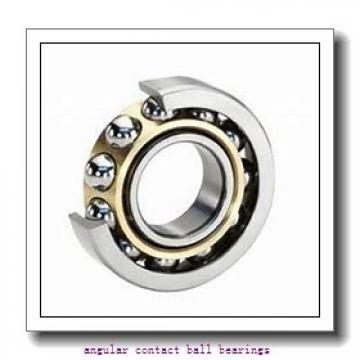 90 mm x 190 mm x 43 mm  NSK QJ318 angular contact ball bearings